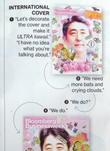 "Excerpt from Bloomberg's ""Cover Trail"" feature. Click to enlarge. (See image below for full feature.)"